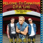 DOA - Welcome To Chinatown LP